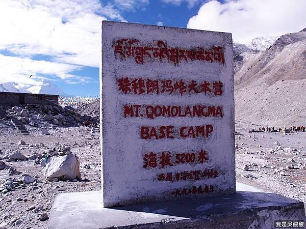 61-喜馬拉雅山 聖母峰(珠峰)