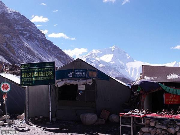 66-喜馬拉雅山 聖母峰(珠峰)