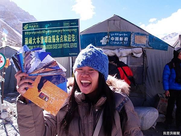 68-喜馬拉雅山 聖母峰(珠峰)