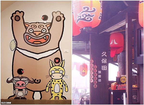 41-溪頭妖怪村.jpg