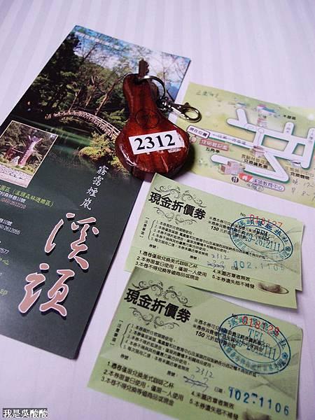 53-溪頭教育中心住宿.JPG