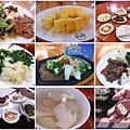 55-溪頭教育中心 餐食.jpg