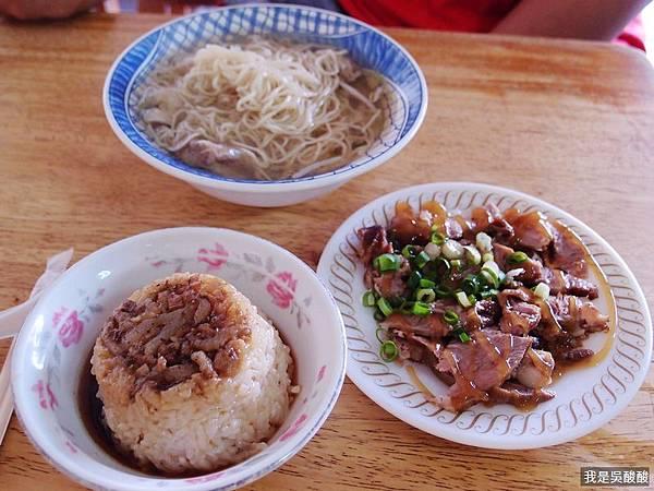 08-北港田中麵攤