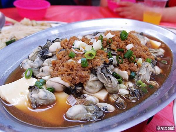 26-布袋漁港吃海鮮