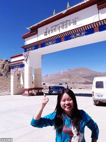 44-從珠峰返回日喀則途中
