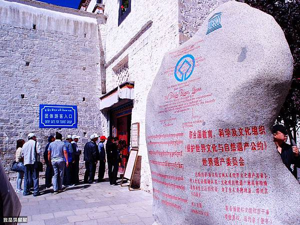 06-西藏拉薩布達拉宮