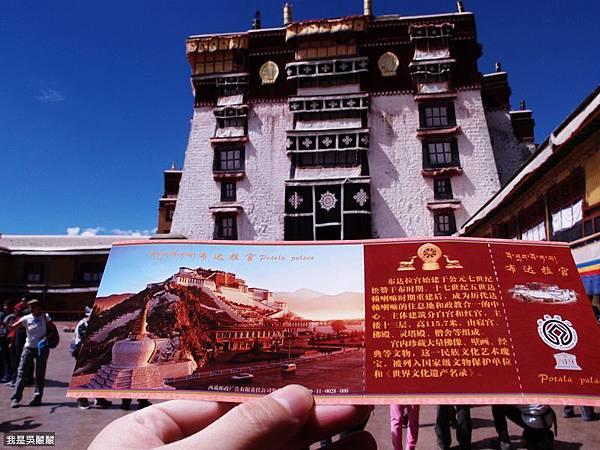 33-西藏拉薩布達拉宮