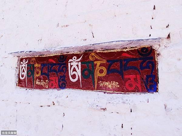 54-西藏拉薩布達拉宮