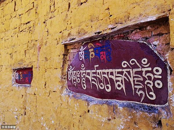 55-西藏拉薩布達拉宮