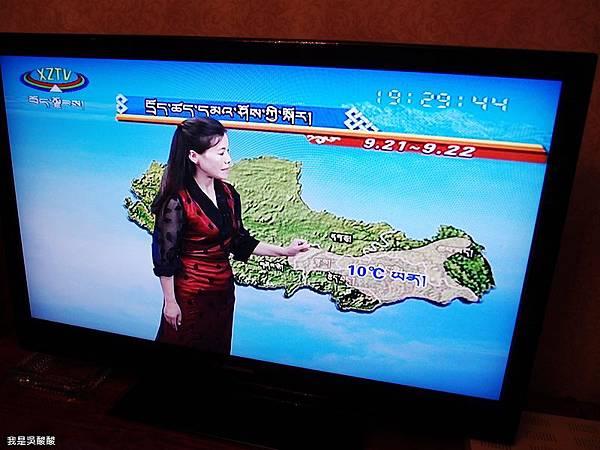 15-2-拉薩仙足島假日莊園酒店(我是酸酸)