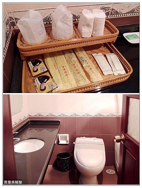 23-拉薩仙足島假日莊園酒店(我是酸酸)
