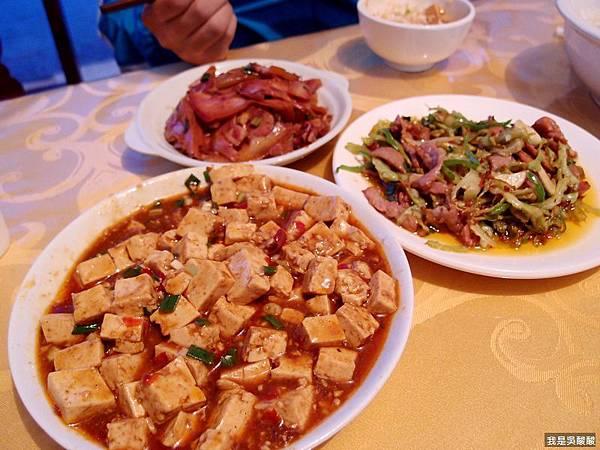 42-西藏拉薩麵館