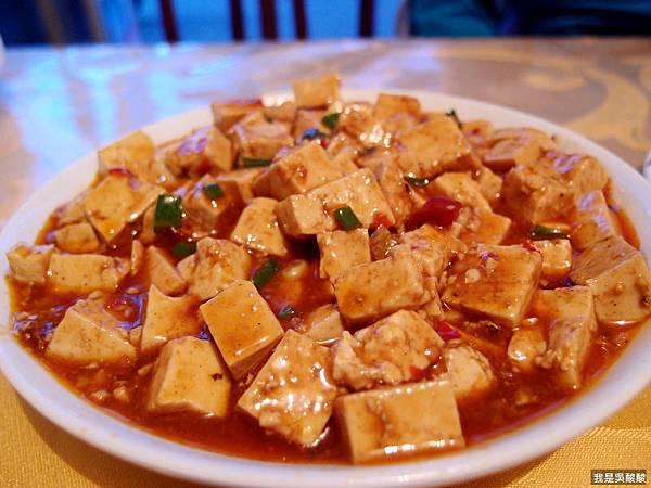 45-西藏拉薩麵館