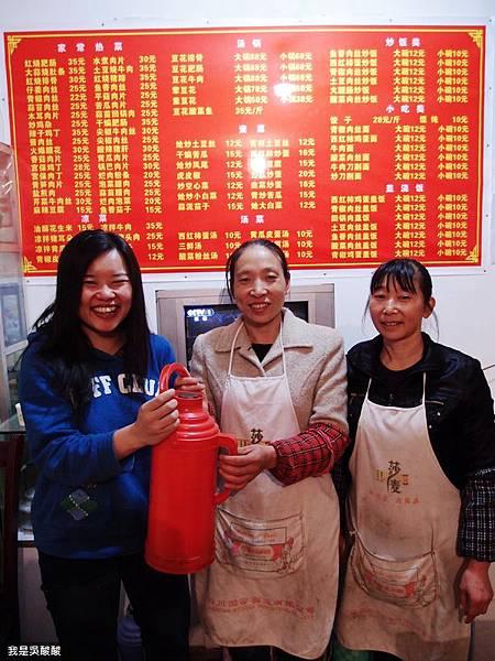 47-西藏拉薩麵館