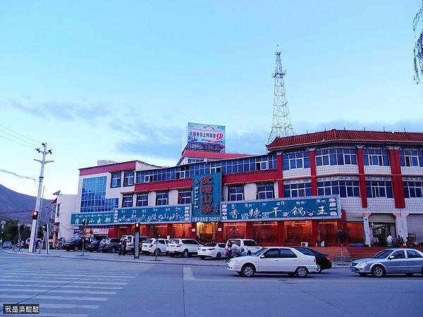 02-酸酸在西藏 吃干鍋