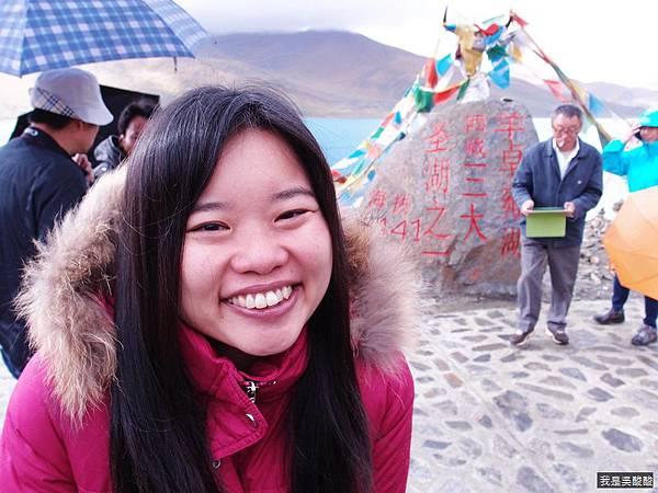 45-西藏羊卓雍措(我是吳酸酸)