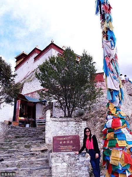 37-西藏 雍布拉康(我是吳酸酸)