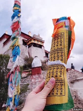 38-西藏 雍布拉康(我是吳酸酸)