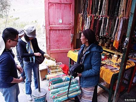 41-西藏 雍布拉康(我是吳酸酸)