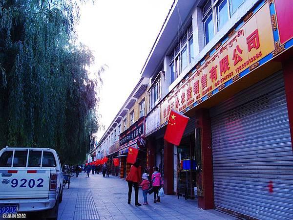 17-西藏拉薩街景 尋找烤羊肉