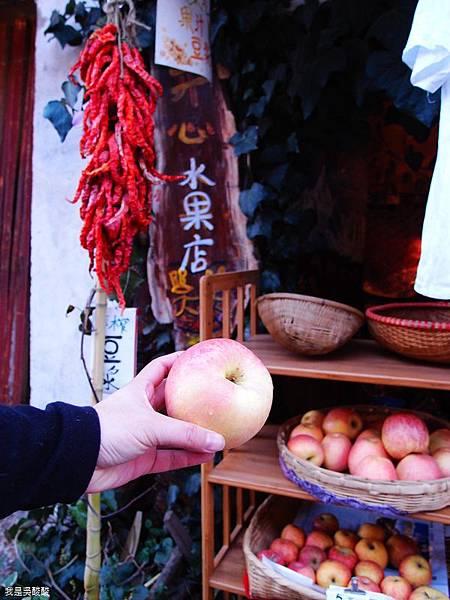 85-雲南麗江 拉市海蘋果(我是吳酸酸)