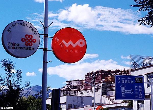 08-西藏拉薩街頭(我是吳酸酸)