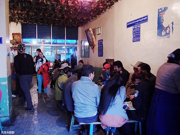 30-西藏拉薩茶館(我是吳酸酸)
