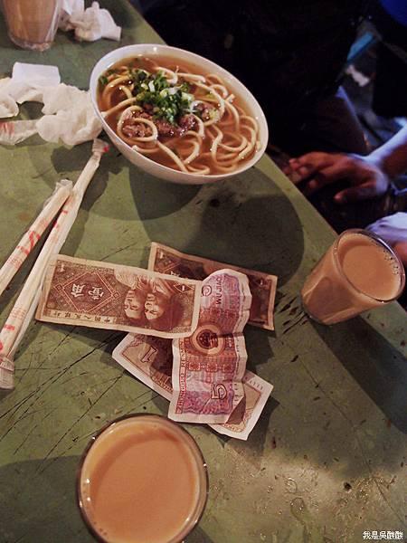 38-西藏拉薩茶館(我是吳酸酸)