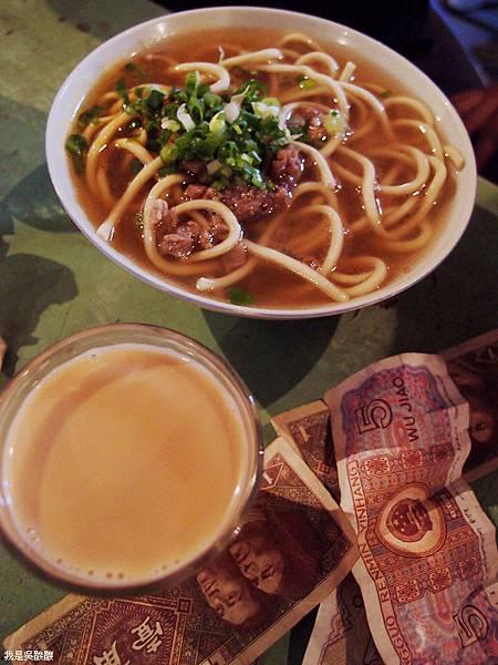 41-西藏拉薩茶館(我是吳酸酸)