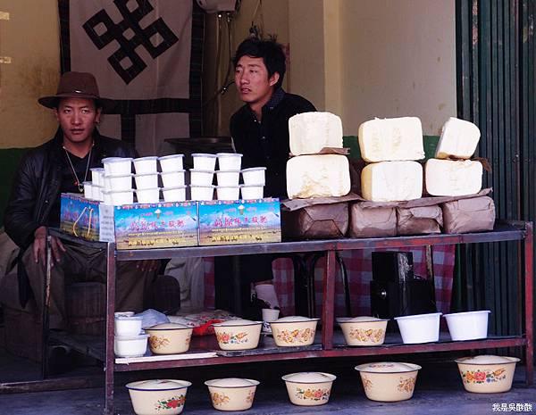45-西藏拉薩街頭 酸奶(我是吳酸酸)