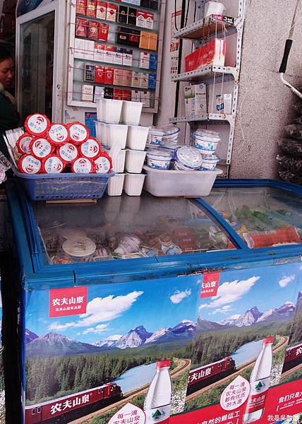 47-1西藏拉薩街頭 酸奶(我是吳酸酸)