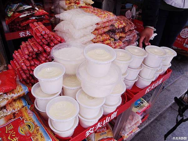 46-西藏拉薩街頭 酸奶(我是吳酸酸)