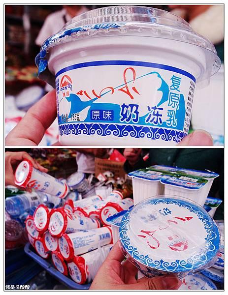48-西藏拉薩街頭 酸奶(我是吳酸酸)