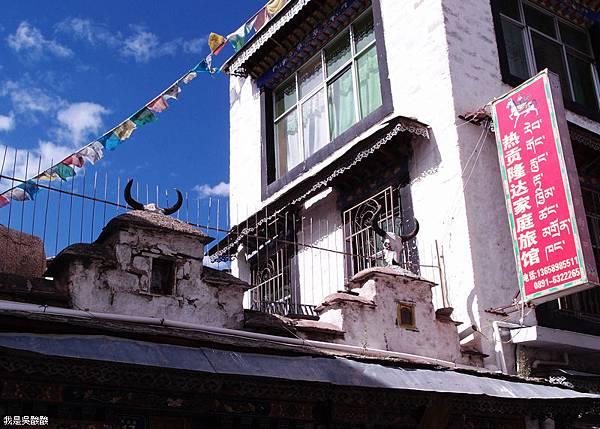 60-西藏拉薩街頭(我是吳酸酸)