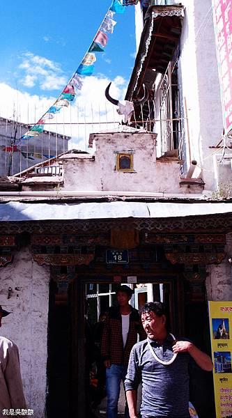 61-西藏拉薩街頭(我是吳酸酸)