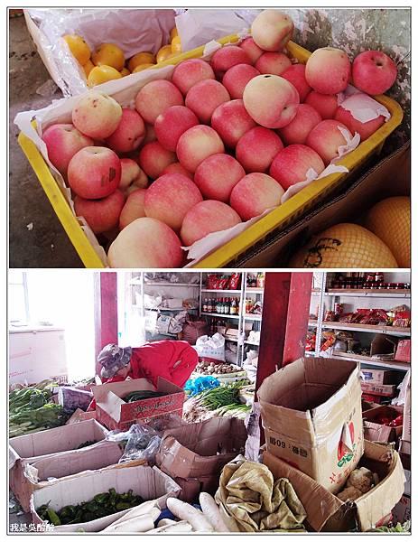67-西藏日喀則買水果