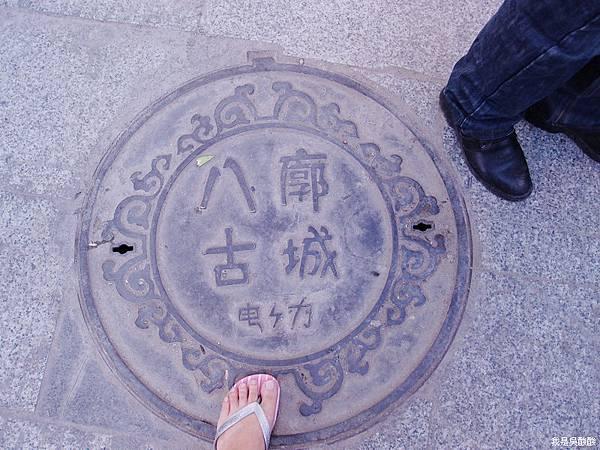 73-西藏拉薩街頭(我是吳酸酸)