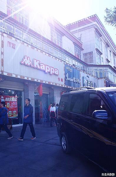 78-西藏拉薩街頭(我是吳酸酸)
