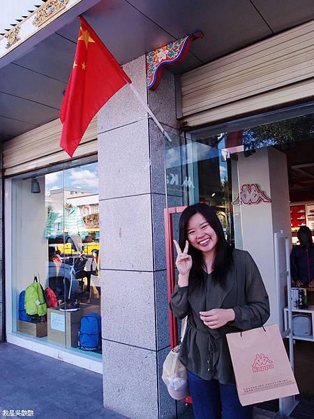 80-西藏拉薩街頭(我是吳酸酸)