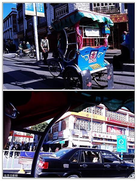 83-西藏拉薩街頭(我是吳酸酸)
