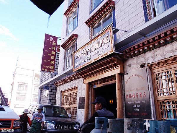 87-西藏拉薩街頭(我是吳酸酸)