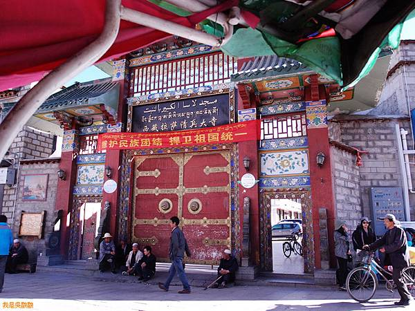 90-西藏拉薩街頭(我是吳酸酸)