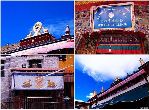 74-西藏拉薩 色拉寺 (我是吳酸酸)