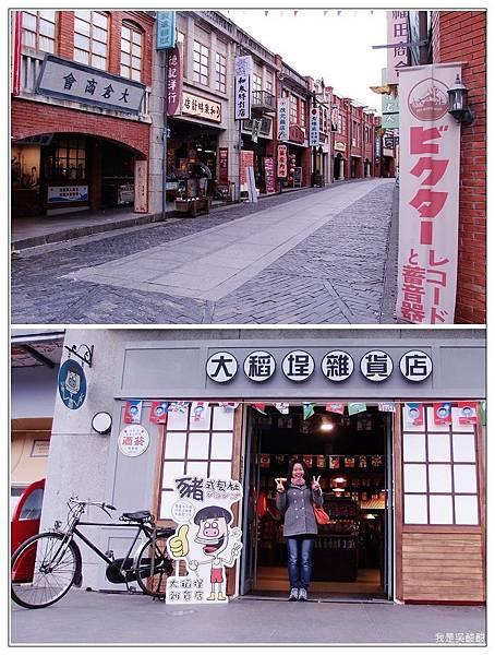 59-宜蘭傳藝中心(大稻埕)