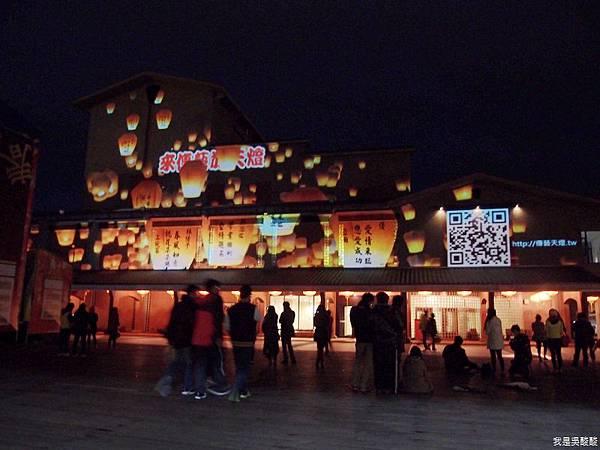 64-宜蘭傳藝中心 光雕天燈