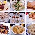 65-雙連滷肉飯 肉羹