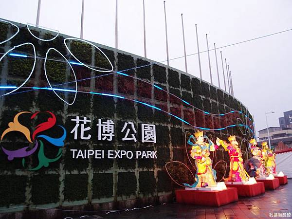 68-2014年台北燈節