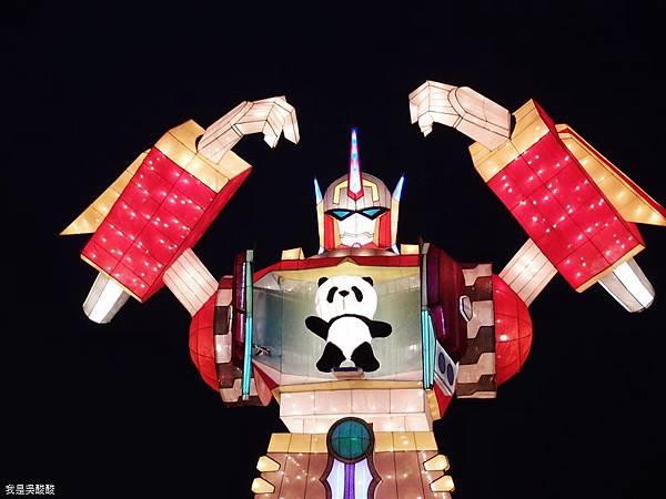 75-2014年台北燈節