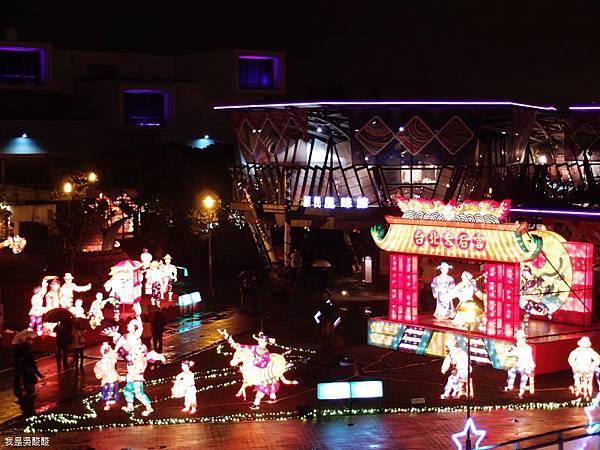 80-2014年台北燈節