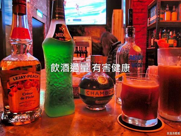 89-角落酒吧(酒後不開車)